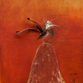 Brett Whiteley The lyrebird 1972-1973